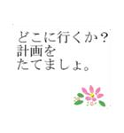 """伝えたい言葉に花を添えて。""""吹き出し""""(個別スタンプ:07)"""