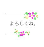 """伝えたい言葉に花を添えて。""""吹き出し""""(個別スタンプ:09)"""