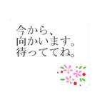 """伝えたい言葉に花を添えて。""""吹き出し""""(個別スタンプ:10)"""