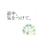 """伝えたい言葉に花を添えて。""""吹き出し""""(個別スタンプ:14)"""