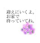 """伝えたい言葉に花を添えて。""""吹き出し""""(個別スタンプ:18)"""