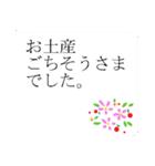 """伝えたい言葉に花を添えて。""""吹き出し""""(個別スタンプ:21)"""