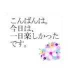 """伝えたい言葉に花を添えて。""""吹き出し""""(個別スタンプ:22)"""