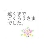 """伝えたい言葉に花を添えて。""""吹き出し""""(個別スタンプ:26)"""