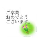 """伝えたい言葉に花を添えて。""""吹き出し""""(個別スタンプ:27)"""