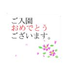 """伝えたい言葉に花を添えて。""""吹き出し""""(個別スタンプ:28)"""