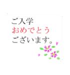 """伝えたい言葉に花を添えて。""""吹き出し""""(個別スタンプ:30)"""