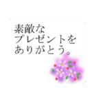 """伝えたい言葉に花を添えて。""""吹き出し""""(個別スタンプ:31)"""