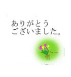 """伝えたい言葉に花を添えて。""""吹き出し""""(個別スタンプ:32)"""