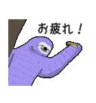 ポップカラーのナマケモノさん(個別スタンプ:1)