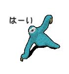 ポップカラーのナマケモノさん(個別スタンプ:3)