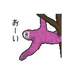ポップカラーのナマケモノさん(個別スタンプ:10)