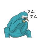 ポップカラーのナマケモノさん(個別スタンプ:11)