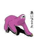 ポップカラーのナマケモノさん(個別スタンプ:15)