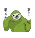 ポップカラーのナマケモノさん(個別スタンプ:17)