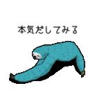 ポップカラーのナマケモノさん(個別スタンプ:18)