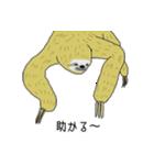 ポップカラーのナマケモノさん(個別スタンプ:20)
