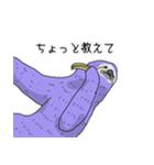ポップカラーのナマケモノさん(個別スタンプ:22)