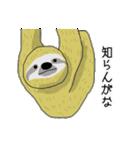 ポップカラーのナマケモノさん(個別スタンプ:28)