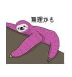 ポップカラーのナマケモノさん(個別スタンプ:29)