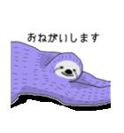 ポップカラーのナマケモノさん(個別スタンプ:30)