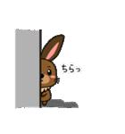 うさぎのルタちん(個別スタンプ:01)