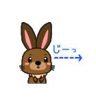 うさぎのルタちん(個別スタンプ:02)