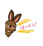 うさぎのルタちん(個別スタンプ:05)