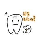 でんとくん&フレンズ(個別スタンプ:09)