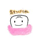 でんとくん&フレンズ(個別スタンプ:39)