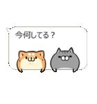吹き出しボンレス犬&ボンレス猫(個別スタンプ:01)