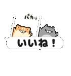 吹き出しボンレス犬&ボンレス猫(個別スタンプ:04)