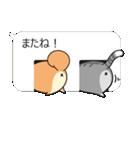 吹き出しボンレス犬&ボンレス猫(個別スタンプ:08)