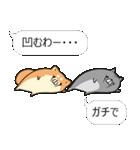 吹き出しボンレス犬&ボンレス猫(個別スタンプ:11)