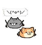 吹き出しボンレス犬&ボンレス猫(個別スタンプ:13)