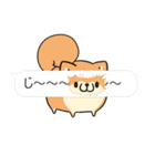 吹き出しボンレス犬&ボンレス猫(個別スタンプ:19)