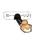 吹き出しボンレス犬&ボンレス猫(個別スタンプ:23)