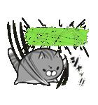吹き出しボンレス犬&ボンレス猫(個別スタンプ:39)