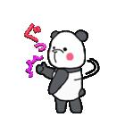 パンダ、こんな日常生活。(個別スタンプ:01)