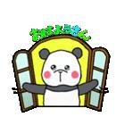 パンダ、こんな日常生活。(個別スタンプ:05)