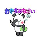 パンダ、こんな日常生活。(個別スタンプ:07)