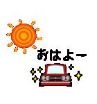 旧車シリーズ・ハコスカPart2【夏仕様】(個別スタンプ:01)