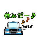 旧車シリーズ・ハコスカPart2【夏仕様】(個別スタンプ:02)