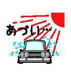 旧車シリーズ・ハコスカPart2【夏仕様】(個別スタンプ:03)