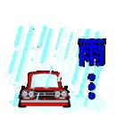 旧車シリーズ・ハコスカPart2【夏仕様】(個別スタンプ:06)