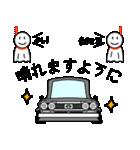 旧車シリーズ・ハコスカPart2【夏仕様】(個別スタンプ:07)