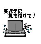 旧車シリーズ・ハコスカPart2【夏仕様】(個別スタンプ:08)