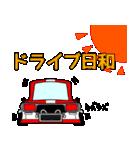 旧車シリーズ・ハコスカPart2【夏仕様】(個別スタンプ:09)