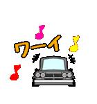 旧車シリーズ・ハコスカPart2【夏仕様】(個別スタンプ:10)