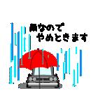 旧車シリーズ・ハコスカPart2【夏仕様】(個別スタンプ:11)